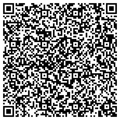 QR-код с контактной информацией организации СТЭП СКЛАД-МАГАЗИН КОМПЛЕКТУЮЩИХ ДЛЯ РЕМОНТА ОБУВИ
