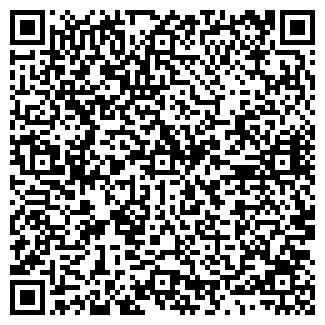 QR-код с контактной информацией организации С.Г. ЭНЕРГО