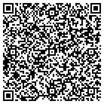 QR-код с контактной информацией организации ГРАФЛАН, ООО
