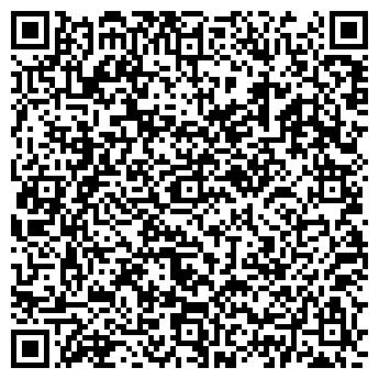 QR-код с контактной информацией организации ЭГА - XXI ВЕК, ООО