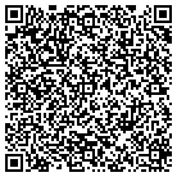 QR-код с контактной информацией организации СИМАРГЛ-КРЕЙНС