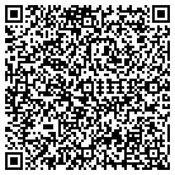 QR-код с контактной информацией организации КАРАКУДУКМУНАЙ ЗАО