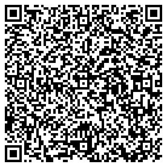 QR-код с контактной информацией организации ВОДТРАНСПРИБОР, ОАО