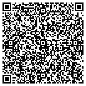 QR-код с контактной информацией организации КАСКОРТРАНССЕРВИС ОАО