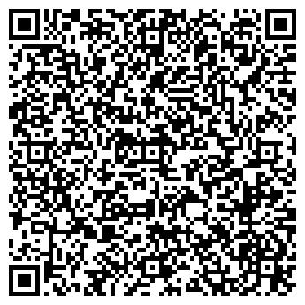 QR-код с контактной информацией организации СИНДИК-ТРАНСПОРТ, ООО