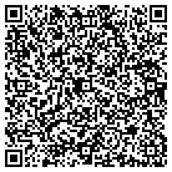 QR-код с контактной информацией организации ЭЛАСТОМЕР, ООО