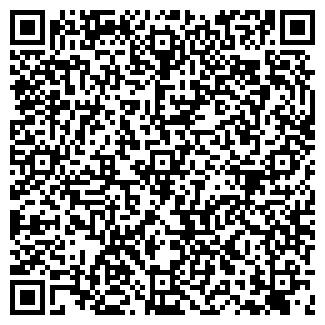 QR-код с контактной информацией организации АЕР, ООО