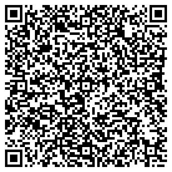 QR-код с контактной информацией организации А-МЕГА, ООО