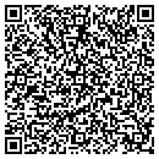 QR-код с контактной информацией организации КАСКОР-СМУ ОАО