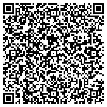 QR-код с контактной информацией организации ЦИТАДЕЛЬ, ООО