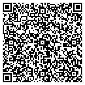 QR-код с контактной информацией организации RUS HOLTS