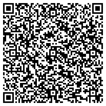 QR-код с контактной информацией организации КОНСИЛЕН, ООО