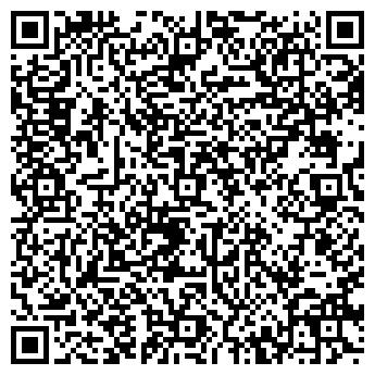 QR-код с контактной информацией организации ЛЕНСПЕЦСМУ-КОМФОРТ, ООО