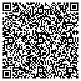 QR-код с контактной информацией организации СРУБЫ