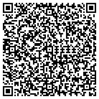 QR-код с контактной информацией организации ООО ТДМ-MAJESTIC
