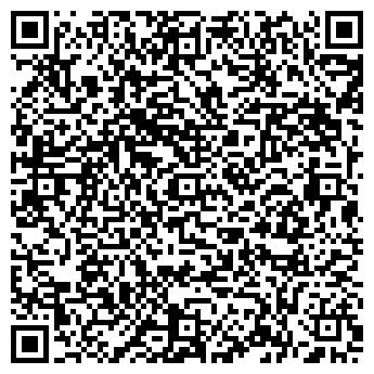 QR-код с контактной информацией организации СЕРВЕР ТД