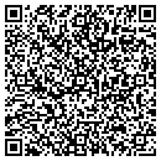 QR-код с контактной информацией организации ЗООВАЛОН