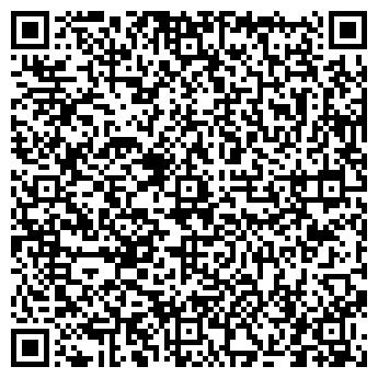 QR-код с контактной информацией организации КАСПИЙ ЭКОЛОГИЯ ПРОЕКТ ТОО