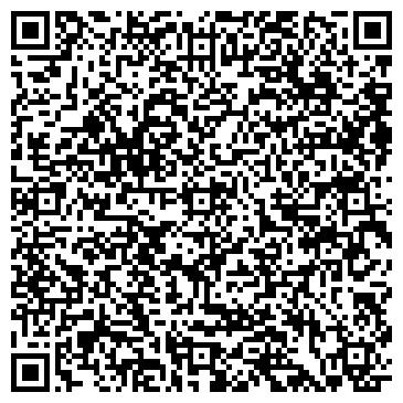 QR-код с контактной информацией организации ДИНО, ЧАСТНЫЙ ДЕТСКИЙ САД