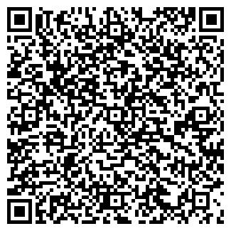 QR-код с контактной информацией организации КАСПИЙАУДИТ ТОО