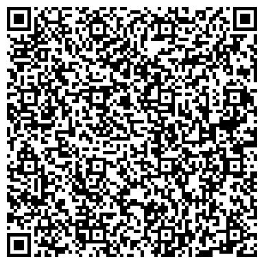 QR-код с контактной информацией организации № 24 ДЕТСКИЙ САД ЦЕНТР РАЗВИТИЯ РЕБЕНКА