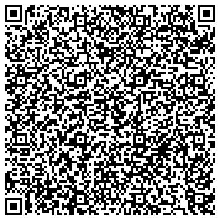 QR-код с контактной информацией организации № 35 ВАСИЛИСА ДЕТСКИЙ САД С ОСУЩЕСТВЛЕНИЕМ ХУДОЖЕСТВЕННО-ЭСТЕТИЧЕСКОГО, ИНТЕЛЛЕКТУАЛЬНОГО И ФИЗИЧЕСКОГО РАЗВИТИЯ (ФИЛИАЛ)