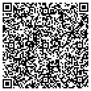 QR-код с контактной информацией организации № 40 МАЛЬВИНА ДЕТСКИЙ САД