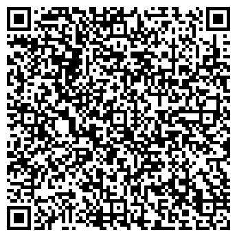 QR-код с контактной информацией организации № 41 ДЕТСКИЙ САД