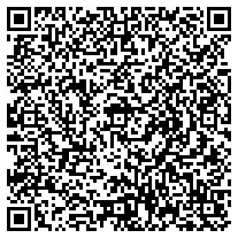 QR-код с контактной информацией организации № 42 ДЕТСКИЙ САД