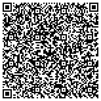 QR-код с контактной информацией организации № 46 ДЕТСКИЙ САД КОМПЕНСИРУЮЩЕГО ВИДА ДЛЯ ДЕТЕЙ С НАРУШЕНИЕМ РЕЧИ