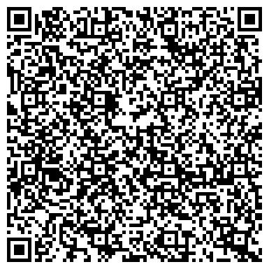 QR-код с контактной информацией организации № 54 ДЕТСКИЙ САД КОМБИНИРОВАННОГО ВИДА