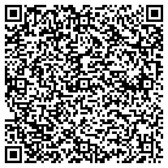 QR-код с контактной информацией организации ZARA HOME