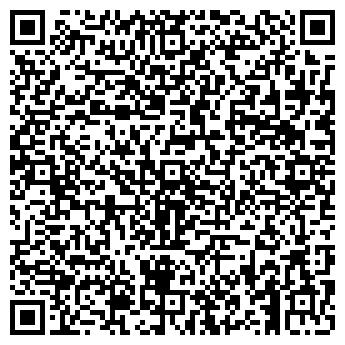 QR-код с контактной информацией организации № 66 ДЕТСКИЙ САД