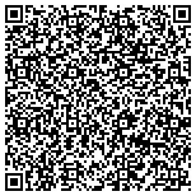 QR-код с контактной информацией организации № 69 ДЕТСКИЙ САД КОМБИНИРОВАННОГО ВИДА