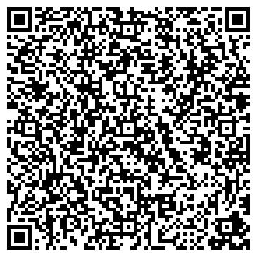 QR-код с контактной информацией организации № 85 ДЕЛЬФИН ДЕТСКИЙ САД
