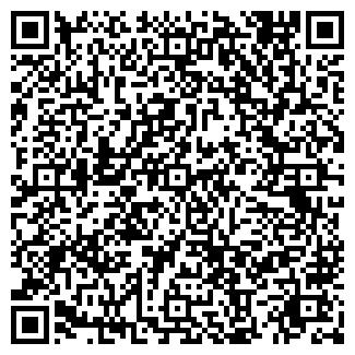 QR-код с контактной информацией организации КОМФОРТ ЛТД ТОО