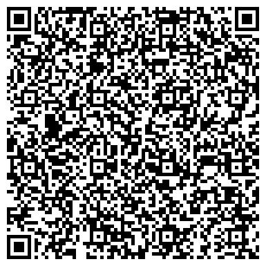 QR-код с контактной информацией организации ДЕТСКИЙ САД ЦЕНТР РАЗВИТИЯ РЕБЕНКА № 60