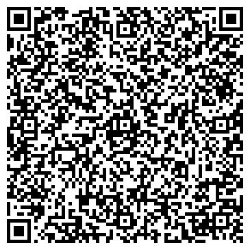 QR-код с контактной информацией организации ДОВЕРИЕ ЧАСТНЫЙ ДЕТСКИЙ САД