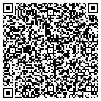 QR-код с контактной информацией организации МОЕ СОЛНЫШКО