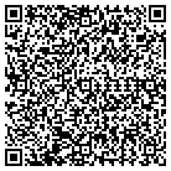 QR-код с контактной информацией организации КРАСНОЕ ЯБЛОКО ТОО