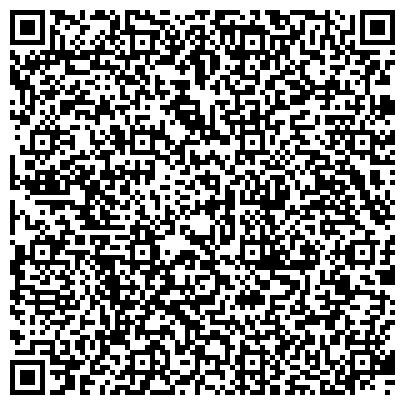 QR-код с контактной информацией организации № 43 С УГЛУБЛЕННЫМ ИЗУЧЕНИЕМ ИНОСТРАННЫХ ЯЗЫКОВ, ЛИНГВИСТИЧЕСКАЯ ШКОЛА