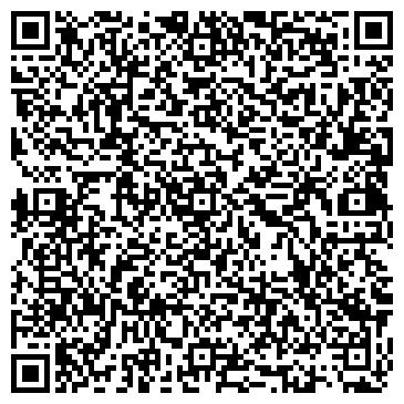 QR-код с контактной информацией организации № 57 С ИЗУЧЕНИЕМ НЕМЕЦКОГО ЯЗЫКА