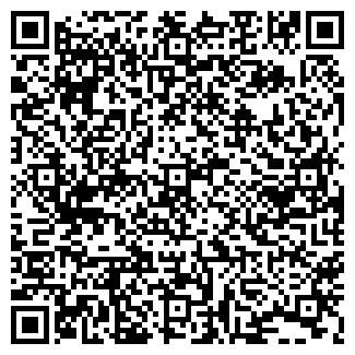 QR-код с контактной информацией организации № 58