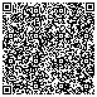 QR-код с контактной информацией организации № 109 С УГЛУБЛЕННЫМ ИЗУЧЕНИЕМ АНГЛИЙСКОГО И НЕМЕЦКОГО ЯЗЫКОВ