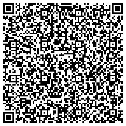 QR-код с контактной информацией организации № 113 С УГЛУБЛЕННЫМ ИЗУЧЕНИЕМ ПРЕДМЕТОВ ОБРАЗОВАТЕЛЬНОЙ ОБЛАСТИ ТЕХНОЛОГИЯ