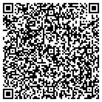 QR-код с контактной информацией организации № 438 ПОЛНОГО ДНЯ