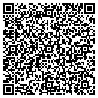 QR-код с контактной информацией организации ЛАДА ТВ ПРЕСС ТОО