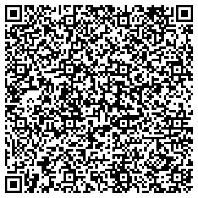 QR-код с контактной информацией организации № 546 С УГЛУБЛЕННЫМ ИЗУЧЕНИЕМ ПРЕДМЕТОВ ХУДОЖЕСТВЕННО-ЭСТЕТИЧЕСКОГО ЦИКЛА