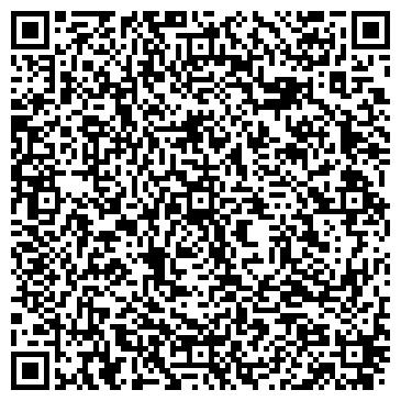 QR-код с контактной информацией организации № 555 БЕЛОГОРЬЕ ДОШКОЛЬНОЕ ОТДЕЛЕНИЕ