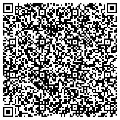 QR-код с контактной информацией организации № 555 БЕЛОГОРЬЕ С УГЛУБЛЕННЫМ ИЗУЧЕНИЕМ АНГЛИЙСКОГО ЯЗЫКА